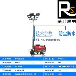 ZW3500移动工作灯(卤素灯)抢修夜间工作灯v图片