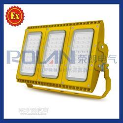 HRT93高效节能LED防爆泛光灯 LED防爆灯厂家图片