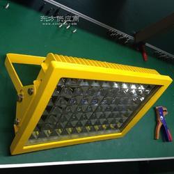 泛光型LED防爆灯150W,LED防爆灯150W图片