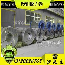 供应DD11热轧酸洗板卷图图片