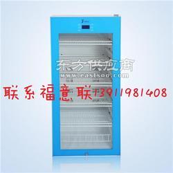 FYL-YS-50LK微生物冷藏柜图片