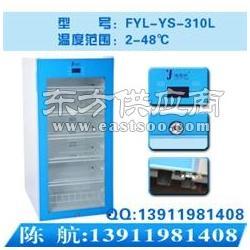 FYL-YS-50LK体外诊断试剂冰箱图片