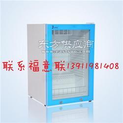 温度2-8度的冰箱图片