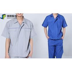 短袖工作服,锦鹏服饰质优价美,短袖工作服厂家图片