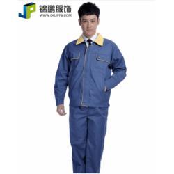 锦鹏服饰货真价优(在线咨询)|东莞厂服|东莞厂服订购图片