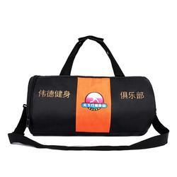 廣州旅行包定制,旅行包定制,廣東福洋箱包圖片