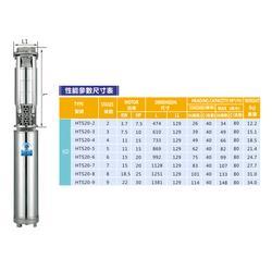 深井泵安裝、深井泵、通輝泵業圖片