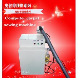 厂家供应特种剪线机、皮料专用剪线设备图片