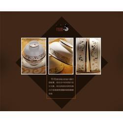 陶園夢-德州骨質瓷餐具-骨質瓷餐具品牌圖片
