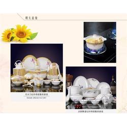 唐山骨质瓷茶具-陶园梦-骨质瓷茶具图片