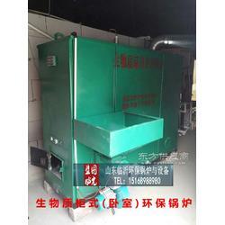阳光燃气热水炉 锅炉 冷凝式模块炉图片