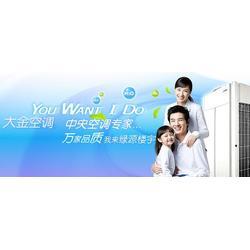 地源热泵空调-苏州绿源楼宇(在线咨询)宁波地源热泵图片