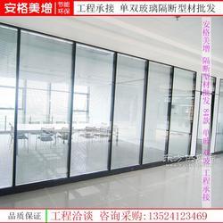 安格美增双玻百叶办公室隔断墙铝型材厂家图片