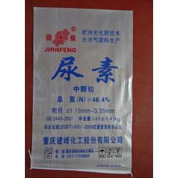 编织袋-苏州编织袋-瑞大塑业编织袋质量好图片