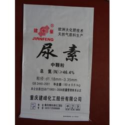 瑞大塑业(图)_内粘膜编织袋直销_巴州内粘膜编织袋图片