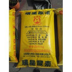 内粘膜编织袋哪家好|天津内粘膜编织袋|瑞大塑业(图)图片