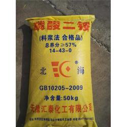 延安内复膜编织袋、瑞大塑业、内复膜编织袋供应商图片