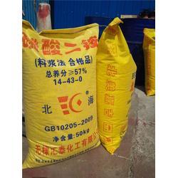瑞大编织袋质量看得见、佛山塑料编织袋、塑料编织袋厂家图片