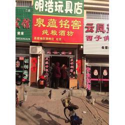 散白酒加盟-北京散白酒加盟-铭窖酒业(查看)图片