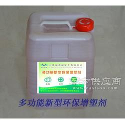 RQT-P-1多功能新型环保增塑剂图片
