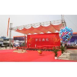 平潭庆典,一诺文化传媒,庆典布置图片
