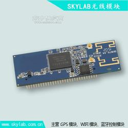 AP/Router WiFi模块 USB接口wifi模块,MT7620N300Mbps SKW75图片