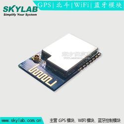 智能插座wifi模块 WU105 智能控制 物联网wifi模块 物联网模块图片