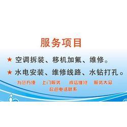中央空調清洗保養報價、安信制冷、徐家棚空調清洗圖片
