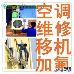 安信制冷设备维修 三菱空调维修电话-汉阳空调维修图片
