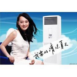 专业空调清洗剂|安信制冷公司|江汉空调清洗图片