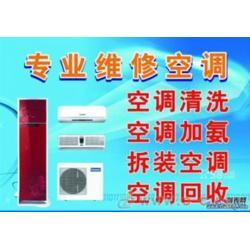 杨家湾空调维修回收-安信制冷设备-空调维修回收哪家好