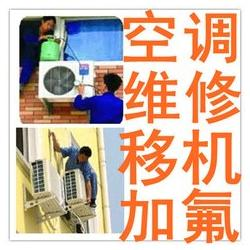 专业中央空调移机 王家湾空调移机 安信制冷设备