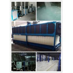 大型冰砖机厂家、good(在线咨询)、大型冰砖机图片