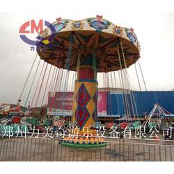 儿童旋转飞椅_飞椅_力美奇游乐设备(查看)图片