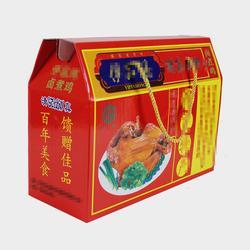 旭兴纸塑(图) 熟食包装盒报价 熟食包装盒图片