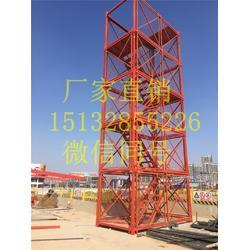 框架式组合梯笼基坑梯笼 拼装式梯笼图片