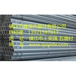 钢构件加工_鑫源热镀锌管_钢构件加工图片
