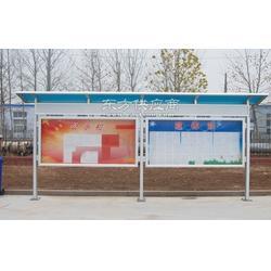 安全生产宣传栏,铝合金公交亭铝合金报栏图片