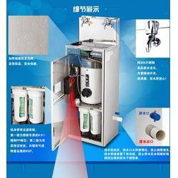 节能饮水机供应、嘉亿德净水(在线咨询)、贵州节能饮水机图片