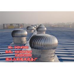 屋顶通风器,屋顶通风器,三利通风设备耐用实惠图片