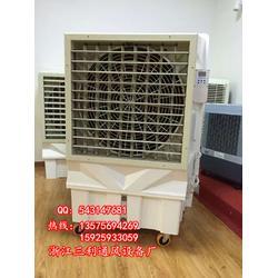 家用水空调到三利通风设备、家用水空调、家用水空调原理图片