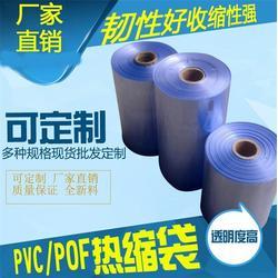 定西pvc收缩膜-宏威纸制品(优质商家)图片