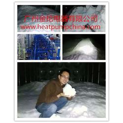 台州冰砖机、大型冰砖机厂家、金抡冰砖机图片