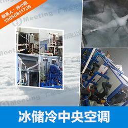 清远储冰空调_储冰空调工程_金抡19年图片