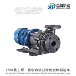 水处理耐腐蚀磁力泵商 杰凯泵浦限时特卖一件发货图片