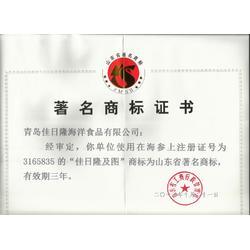 海参招商加盟、佳日隆(在线咨询)、青岛海参招商加盟图片