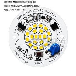 led驱动板 led驱动模组 led驱动公司图片