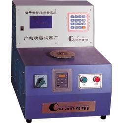 卧式动平衡机-动平衡机-广起仪器(查看)图片