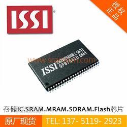 ISSIsram芯片库存现货 存储器23LC512图片