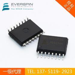 Quad Serial MRAM MR10Q010SCR芯片存储器图片